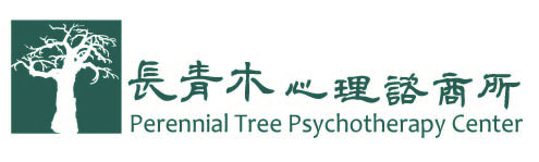 Perennial Tree_logo